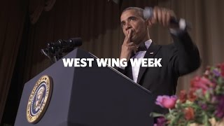 "West Wing Week: 12/30/16 or, ""Thanks, Obama!"""