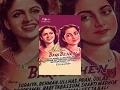 Bari Behen (1949) - Old Classic Full Mov...mp3