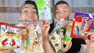 Süßigkeiten Test - ASIEN !!!   PrankBrosTV