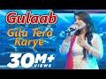 Gila Tera Karye | Gulaab | Star Plus Awa...mp3