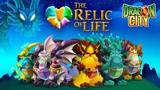 The Relic Of Life: Sometimes dreams come true!