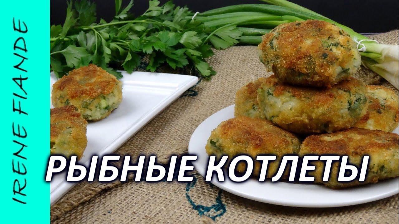 Рецепты из пикши  gastronomru