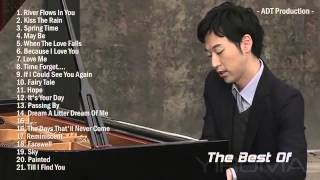 The Best Of YIRUMA | Yiruma