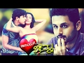 New Kannada Movies 2016 | Kannada Romant...mp3