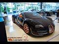 Supercars in Miami - Braman Motorcars 20...mp3