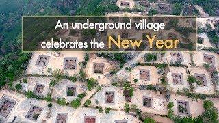 Live: An underground village celebrates the New Year中国河南迎新年 冬暖夏凉地坑院