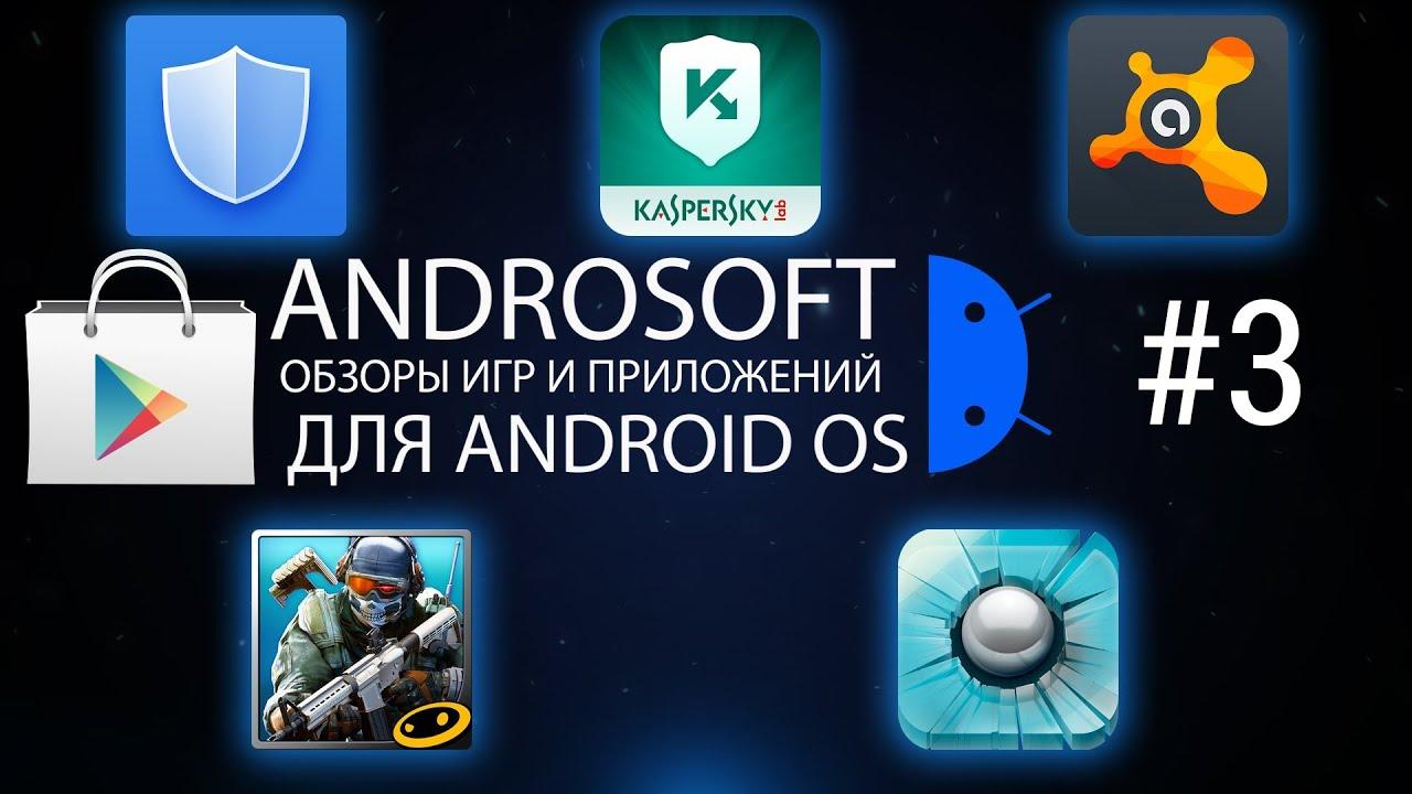 Приложения для андроид 16 фотография