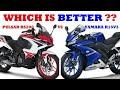 Yamaha R15 V3 vs Pulsar RS200 | Which on...mp3