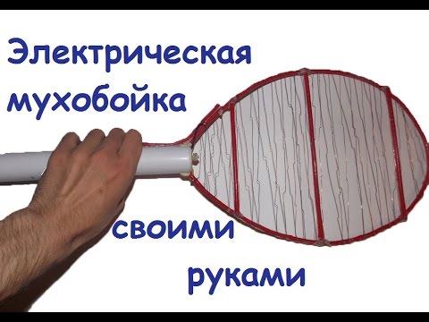 Сделать мухоловку своими руками