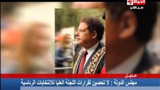 الحياة الآنقناة : قنوات الحياة تعرض فيلم وثائقى قصير عن حياة الدكتور أحمد زويل بمناسبة عيد ميلاده