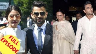 Anushka Cheers For Virat On His Century | Ranveer-Deepika Marriage Details Revealed & More