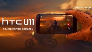 HTC U11 Official Trailer