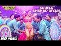Kudiya Shehar Diyan Song | Poster Boys |...mp3