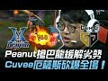 KZ vs GEN Peanut搶巴龍緩解劣勢 Cu...mp3