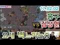 [스폰게임] vs김성현 열심히 벽...mp3