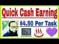 How to Make Money Online Through Amazon ...mp3