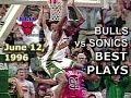 June 12 1996 Bulls vs Sonics game 4 high...mp3