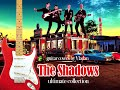 The Shadows Ultimate Mix Guitar Hits - B...mp3