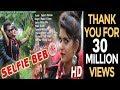 Selfie Bebo (Mantu Chhuria) Sambalpuri H...mp3