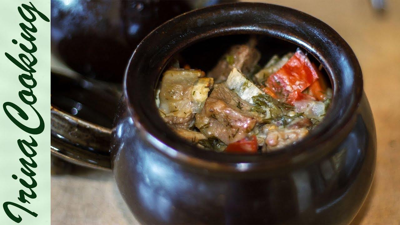 Рецепт мяса в горшочках в духовке с фото пошагово