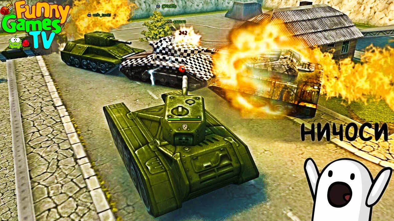 Игры для мальчиков танки замечательно разнообразят твой досуг