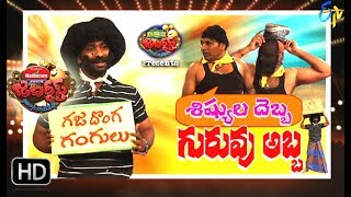 Jabardsth | 20th July 2017| Full Episode | ETV Telugu