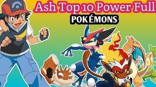 Ash ke TOP 10 Powerful POKÉMON 🔥🔥🔥, TOP 10 ASH Pokémons In Hindi