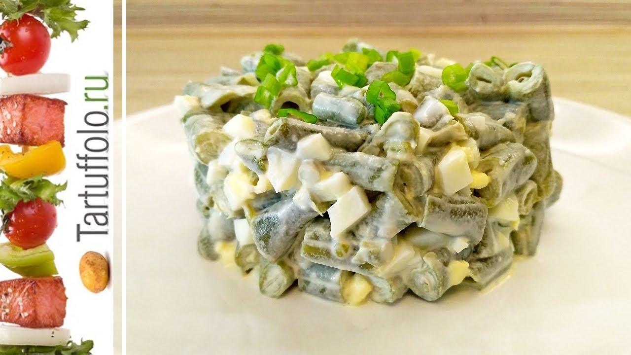 Быстрый и вкусный салат на скорую руку