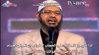 لماذا الموسيقى والرقص حرام في الاسلام ؟ د ذاكر نايك Zakir Naik