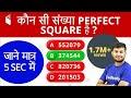 12:30 PM - RRB JE 2019 | Maths by Sahil ...mp3