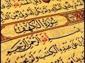 سورة الكهف  ياسر الدوس...mp3