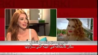 Elçin Sangu Extra Turki Röportajı