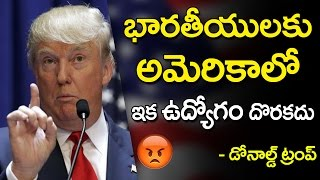 SHOCKING : No Indian Can Work in USA | Donald Trump