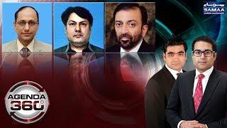 Farooq Sattar Exclusive   Agenda 360   SAMAA TV   10 Feb 2018
