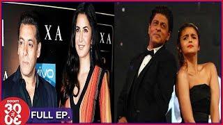 Salman Told Katrina To Sign Kabir Khan's New York? | Why Is Alia Upset Over SRK