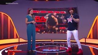 Arabic: A surprise return interrupts Roman Reigns and Samoa Joe