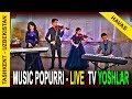 HAVAS guruhi. MUSIC POPURRI LIVE.  TV To...mp3