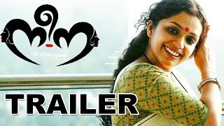 Nee-Na Malayalam Movie Official Trailer With Eng/ Subtitles || Lal Jose|Vijay Babu| Deepthi Sati