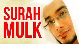 Surah Mulk ᴴᴰ - Most Beautiful Quran Recitation ♥  - سورة الملك  MUST WATCH!!!