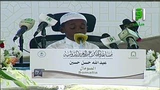 Amazing recitation of little Somalian boy ♥ ما شاء الله