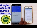 Samsung Google Account By-pass (FRP) Wit...mp3