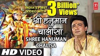 Hanuman Chalisa with Subtitles [Full Song] Gulshan Kumar, Hariharan - Shree Hanuman Chalisa