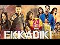 Ekkadiki (EPC) 2018 Latest South Indian ...mp3