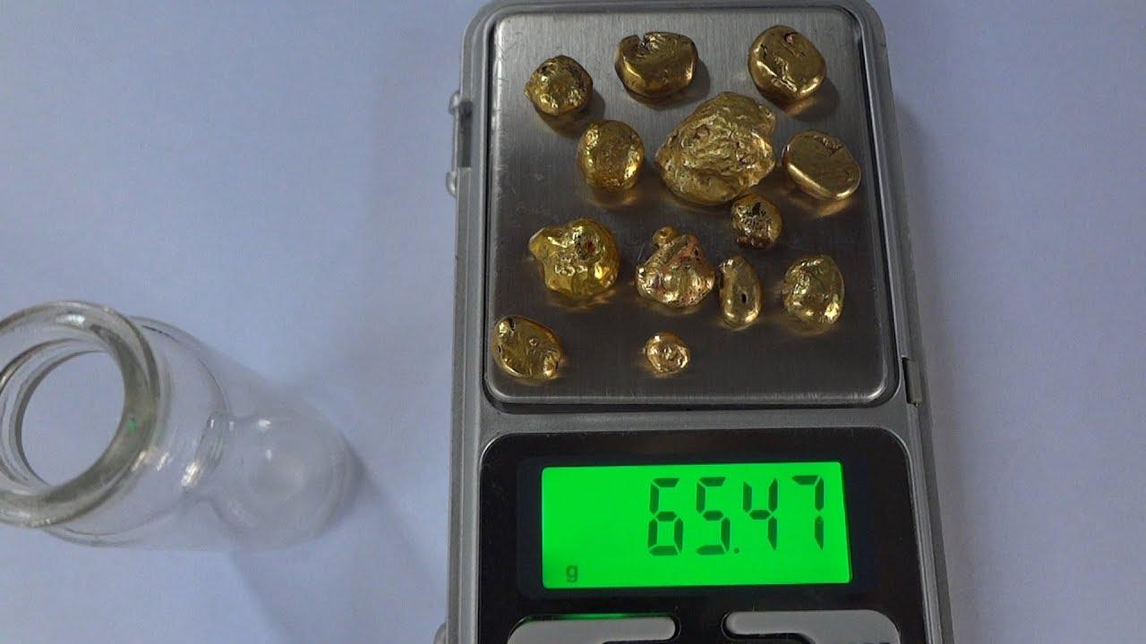 Золото из микросхем