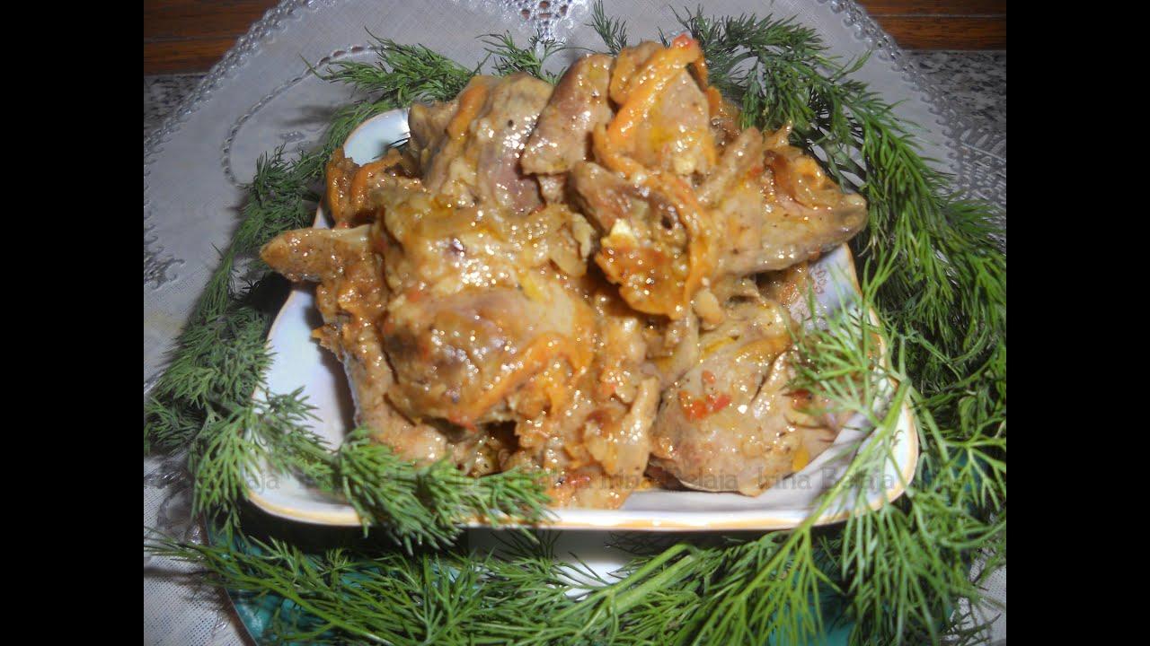 Армянские блюда из курицы рецепты простые
