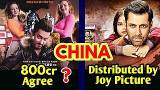 Bajrangi bhaijaan Distributed In China By Joy Pictures Secret Superstar Can Cross 800cr ?