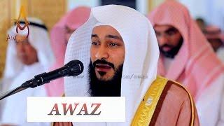 Best Quran Recitation in the World 2017 | Emotional crying by Sheikh Abdur Rahman Al Ossi || AWAZ