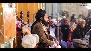 Full Bayyan of Allama Abdul Rasheed Owaisi ( From Gujrat ) in Sialkot Jamia Masjid Qari Sahab