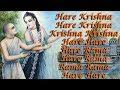 Hare Krishna Hare Rama | ISKCON Dhun | B...mp3