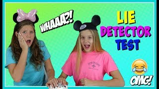 LIE DETECTOR TEST || LIE DETECTOR GAME || CHALLENGE || Taylor and Vanessa